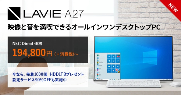 LAVIE Direct A27